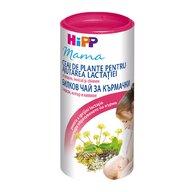 HiPP - Ceai Hipp pentru ajutarea lactatiei