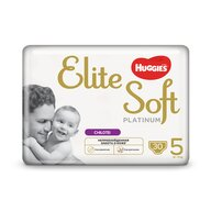 Huggies - Elite Soft Pants Platinum (5) Mega 30 buc, 12-17 kg