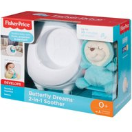 Fisher-Price - Jucarie interactiva 2 in 1 Sooter, Butterfly Dreams