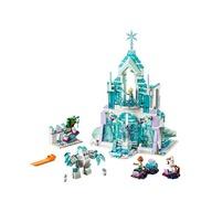 LEGO® Elsa si Palatul ei magic de gheata