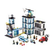LEGO® Sectie de politie
