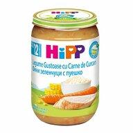HiPP - Meniu curcan cu legume, 220 gr