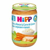 HiPP - Meniu curcan cu orez si morcov, 220 gr