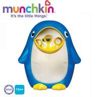 Munchkin - Fun Bubble Blower