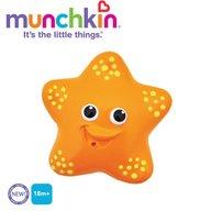 Munchkin - Jucarie de baie Along Mermaids Steluta