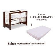 KLUPS Patut  Little Giraffe Wenge + Saltea MyDreams 8