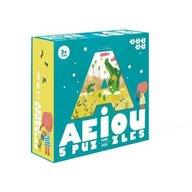 Londji - Puzzle educativ Vocale - AEIOU , Puzzle Copii, piese 25