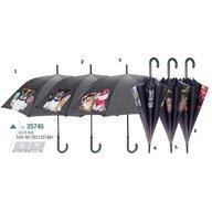 Umbrela automata baston (6 modele animale casa), Perletti