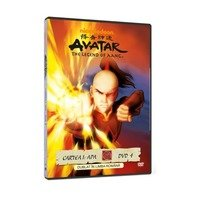 Avatar, Cartea I:Apa, DVD 4