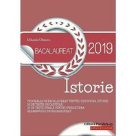 BAC 2019. ISTORIE