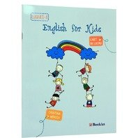 Booklet English for kids - Cls 2
