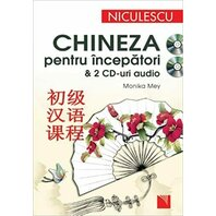 Chineza pentru începatori & 2 CD-uri audio