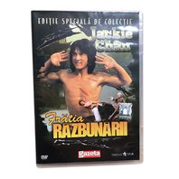DVD Fratia razbunarii