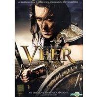 DVD Veer razboinicul