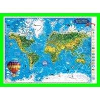 Harta Lumii pentru copii (proiectie 3D) in engleza 1000x700mm