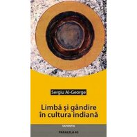 LIMBA SI GANDIRE IN CULTURA INDIANA