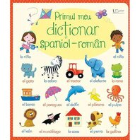 Primul meu dictionar spaniol-roman