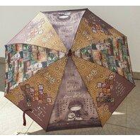 Umbrela automata Anekke Egipt