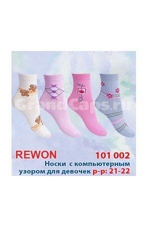 Sosete colorate pentru femei 101-002W