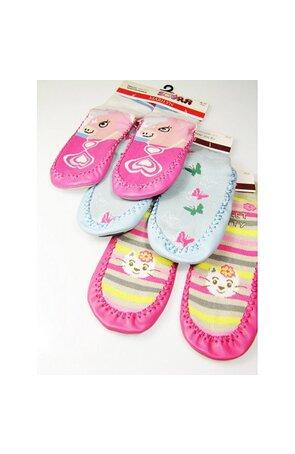 Sosete cu talpa din piele Home socks skora pentru fete