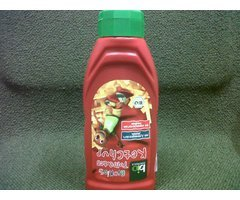 ECO KETCHUP COPII ECOZENTRALE - 500G