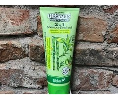 NATURAL SAMPON SI GEL DE DUS 2 IN 1 CU ULEI DE MASLINE SI BAMBUS 200 ML