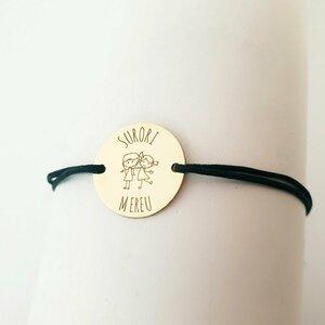 Bratara banut - Surori mereu - Aur Galben 14k - 15 mm diametru - snur reglabil