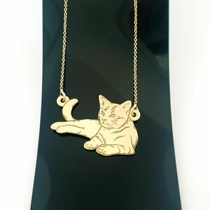 Lantisor personalizat - Pisica intinsa - Aur Galben 14K