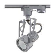 SPOT LED PE SINA XMOVE 3 CANALE 1X50W GU10 IP20 ARGINTIU ARELUX