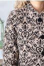 Palton LaDonna bej cu insertii negre
