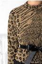 Rochie Bella cu animal print bej si tull negru