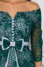 Rochie MBG verde cu broderie  si peplum