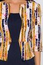 Rochie Sheyla bleumarin cu imprimeu floral si dungi galbene si peplum in talie