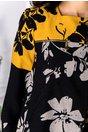 Sacou Leonard Collection negru cu galben si imprimeu floral