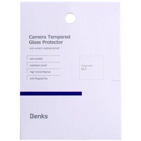 Folie sticla securizata premium Benks KR 0,15 mm pentru camera foto Xiaomi Mi 9