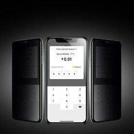 Folie sticla securizata premium full scren 3D privacy iPhone 11 Pro 9H 0,30 mm  Benks V-Pro Negru