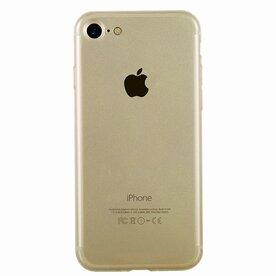 Husa iPhone 7 / iPhone 8 Benks TPU auriu