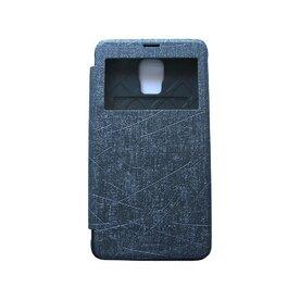 Husa Samsung Galaxy Note 4 Arium Bumper Flip View gri-albastru