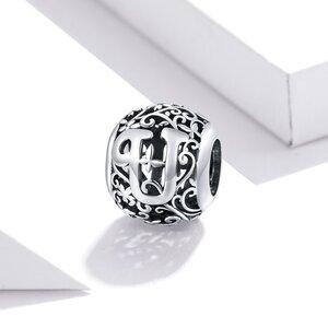 Talisman din argint Alphabet Letter U