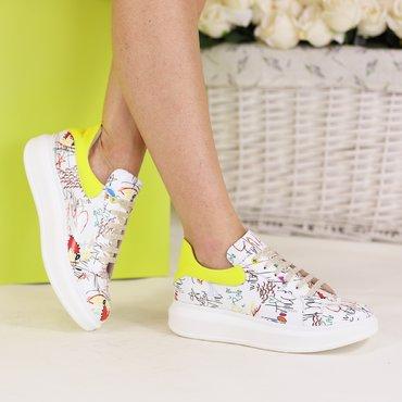 Sneakers din piele naturala imprimeu Koli