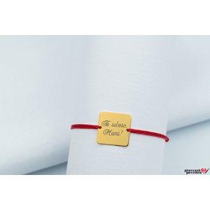 Bratara SQUARE 16.5mm TEXT placata cu aur