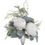Beauty Buchet flori artificiale, Plastic, Alb