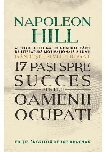 17 pasi spre succes pentru oameni ocupati