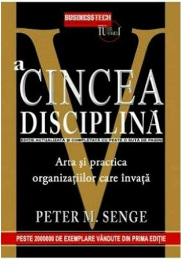 A cincea disciplina