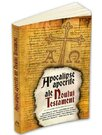 Apocalipse apocrife ale Noului Testament