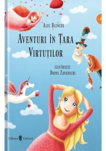 Aventuri in tara virtutilor