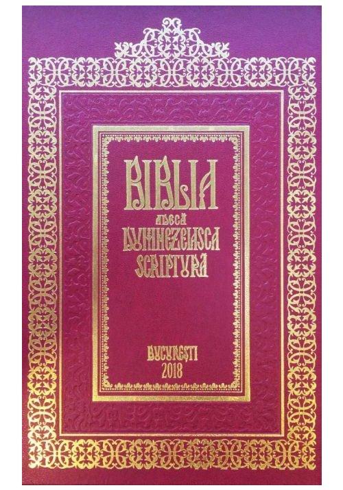 Biblia adeca Dumnezeiasca Scriptura (Biblia lui Serban Cantacuzino) - Bucuresti 1688. Editie jubiliara