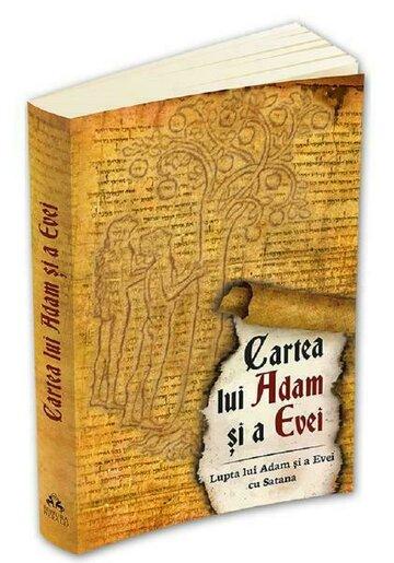 Cartea lui Adam si a Evei