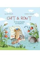 Chit & Ront si un naufragiu cu peripetii