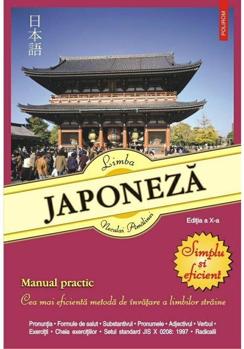 Limba japoneza. Simplu si eficient. Manual practic imagine librex.ro 2021